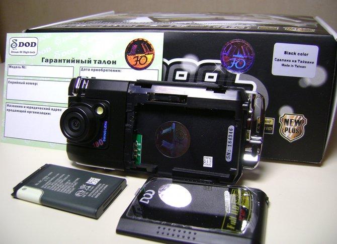 900LHD.jpg
