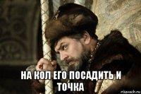 a-ne-vryosh_136369920_orig_.jpg