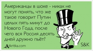 atkritka_1452782427_542_m.jpg