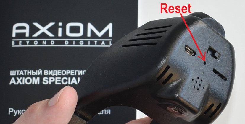Axiom Wi-Fi размещение слотов и Reset_2.jpg