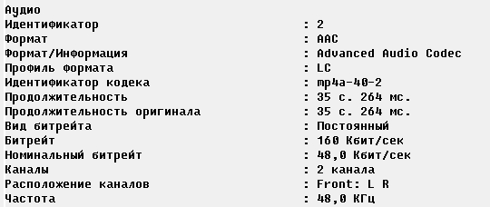 Буфер обмена-1.jpg