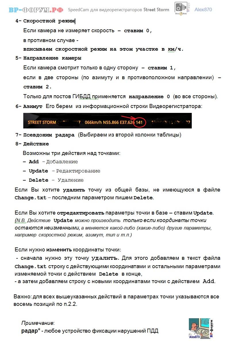 Expert add POI SS2.jpg