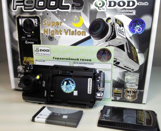 f900LS.jpg