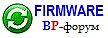 FIRMWARE update обновление.jpg