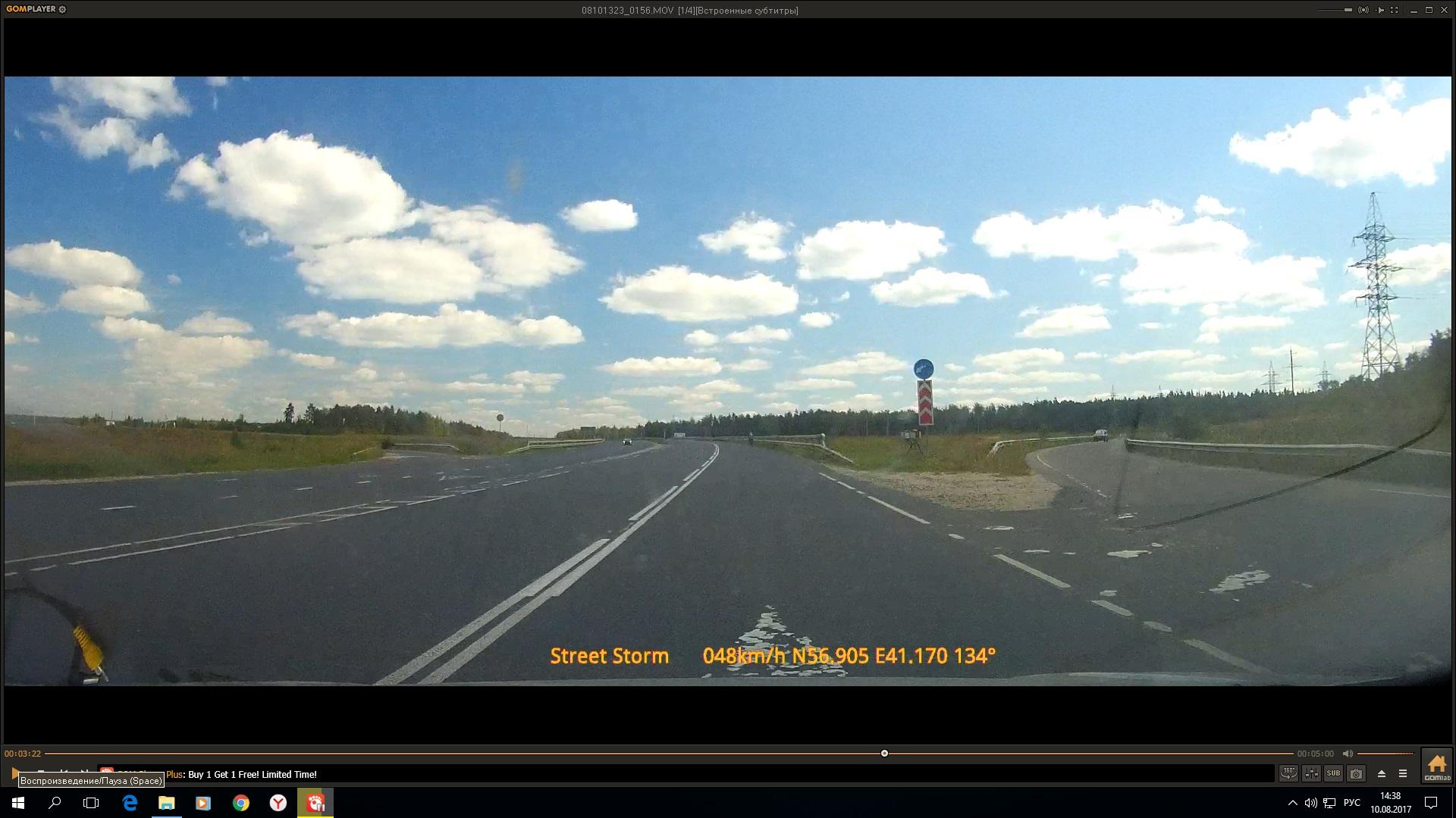 Камеры дорога.jpg