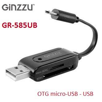 картридер_GINZZU_GR_585UB_USB2.0.jpg