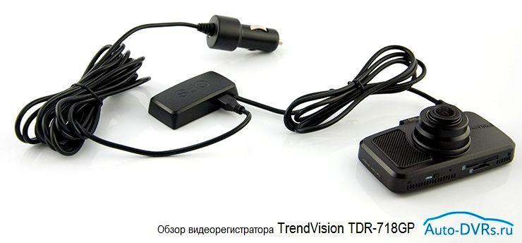 модуль GPS TV-TDR718GP.jpg