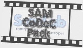 SamCodecPac.jpg