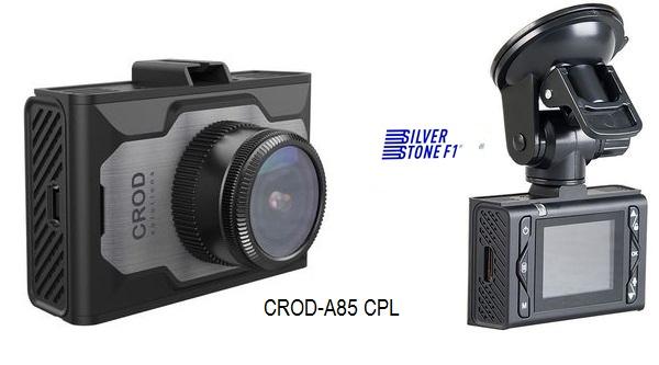 SilverStone F1 CROD A85_общ..jpg
