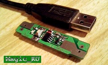 Сравнение с USB надписи_5L.jpg