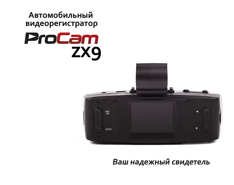 zX9_12!.jpg