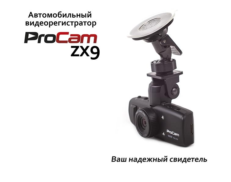 zX9_3!.jpg