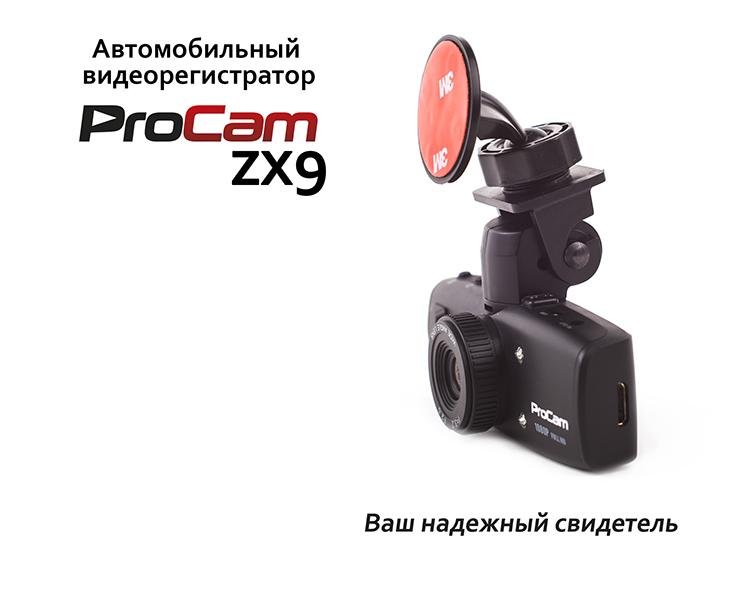 zX9_5!.jpg
