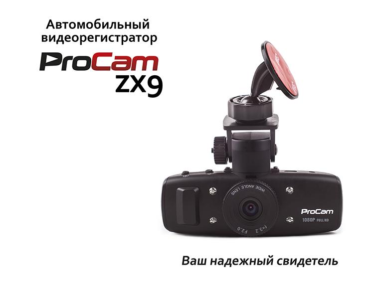 zX9_6!.jpg