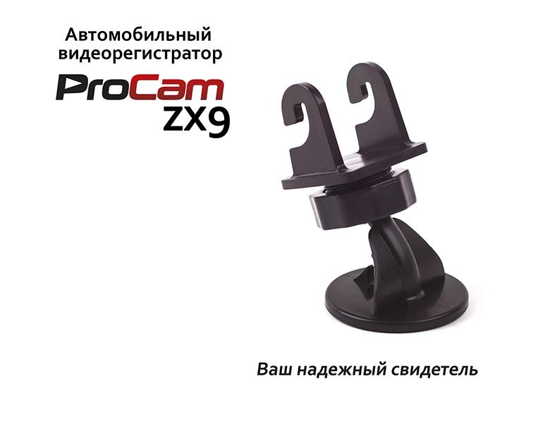 zX9_7!.jpg