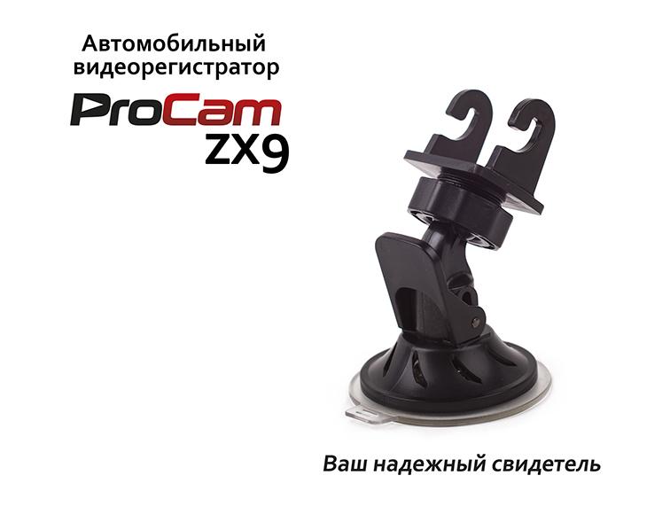 zX9_8!.jpg